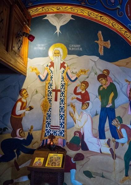 Икона св. Василия Острожского