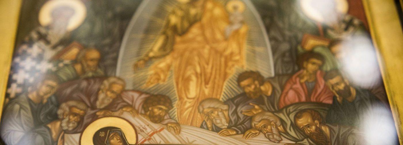 Успение Пресвятой Богородицы (ВИКТОРИНА)