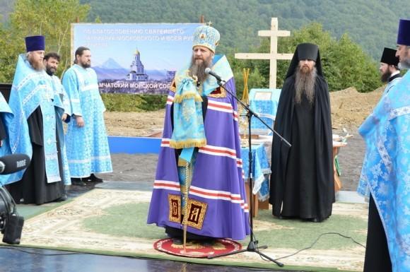 епископ Петропавловский и Камчатский Артемий