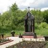 Неизвестные осквернили памятник старцу Федору Томскому