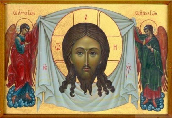 Православные вспоминают перенесение из Едессы в Константинополь Нерукотворного Образа Господа Иисуса Христа