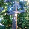 В Ульяновске восстановили поклонный крест, сломанный вандалами