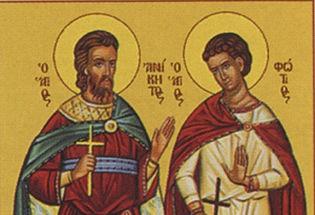 Церковь чтит память мучеников Аникиты и Фотия
