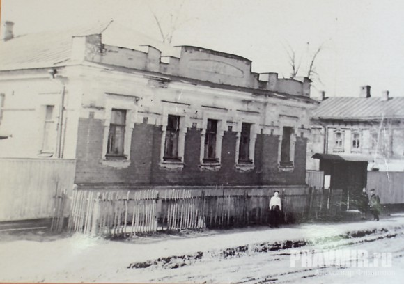 Приют под Клеменово, 1960 г.