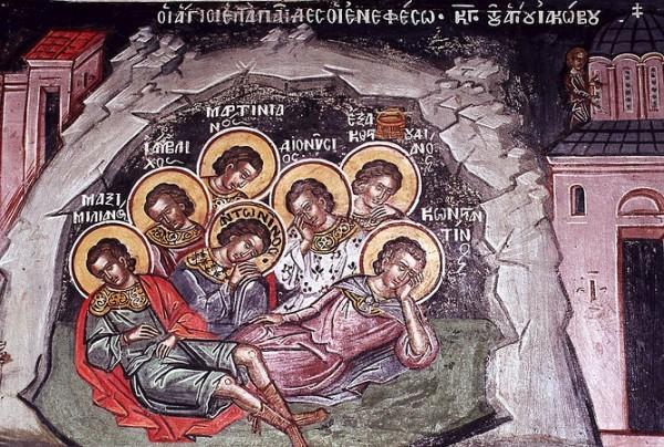 Церковь отмечает память семи Ефесских отроков