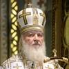 Патриарх Кирилл обратился со словами поддержки к главам регионов, подвергшихся наводнению