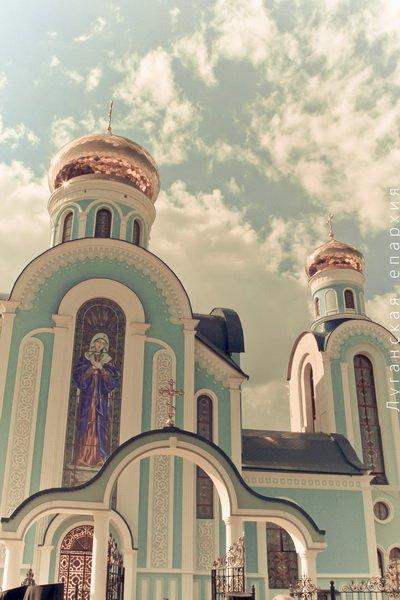 Фото: Луганская епархия
