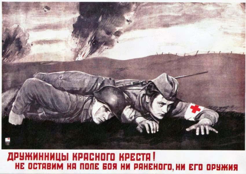 http://www.pravmir.ru/wp-content/uploads/2013/08/rm_20_434.jpg