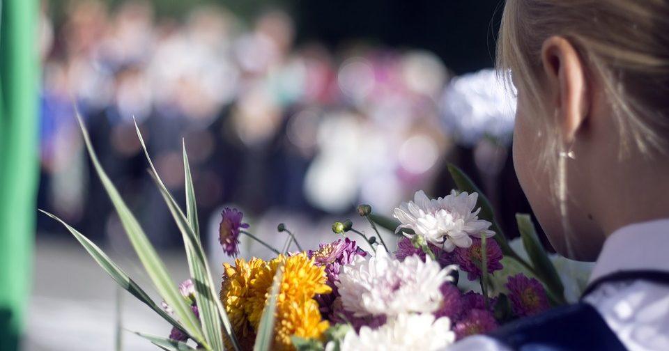 Благотворительная акция «Дети вместо цветов»
