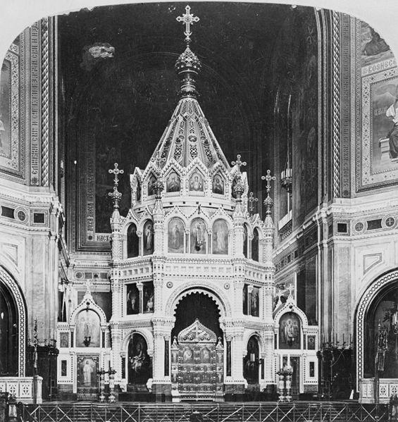 Интерьер храма. 1902 г.