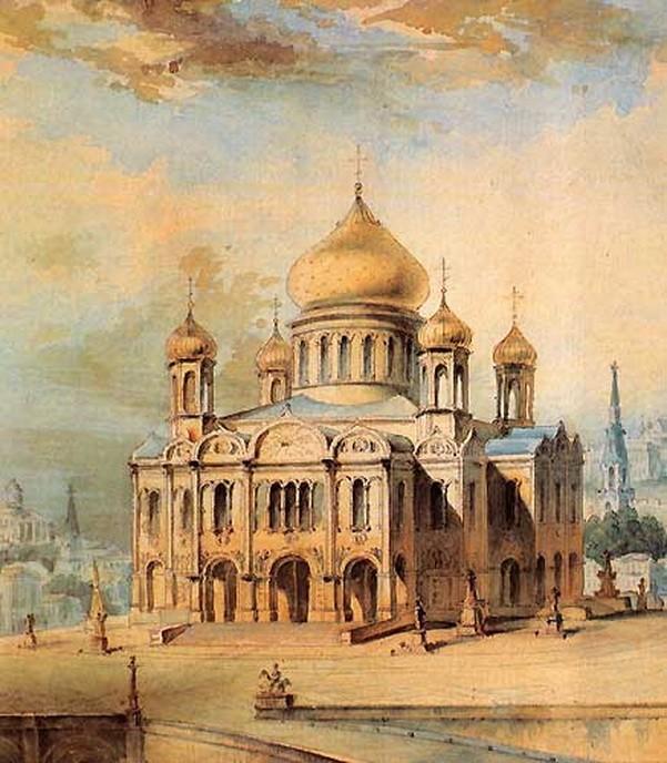 фото храма христа спасителя.