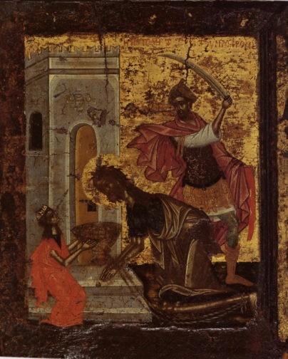 Усекновение главы Иоанна Предтечи. Икона 3