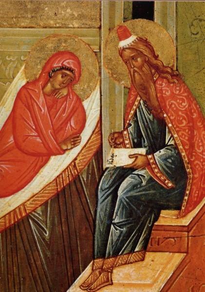 Захария и Елисавета (Рождество Иоанна Предтечи). XV век, Россия