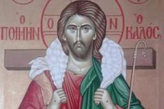 О Христе и догматах веры