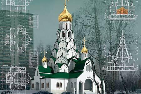Современный храм создается по всем правилам архитектуры, которая во многом сама выросла из храмостроительства
