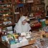 Куда прятать книги Меня, или еще раз о грифах Издательского совета