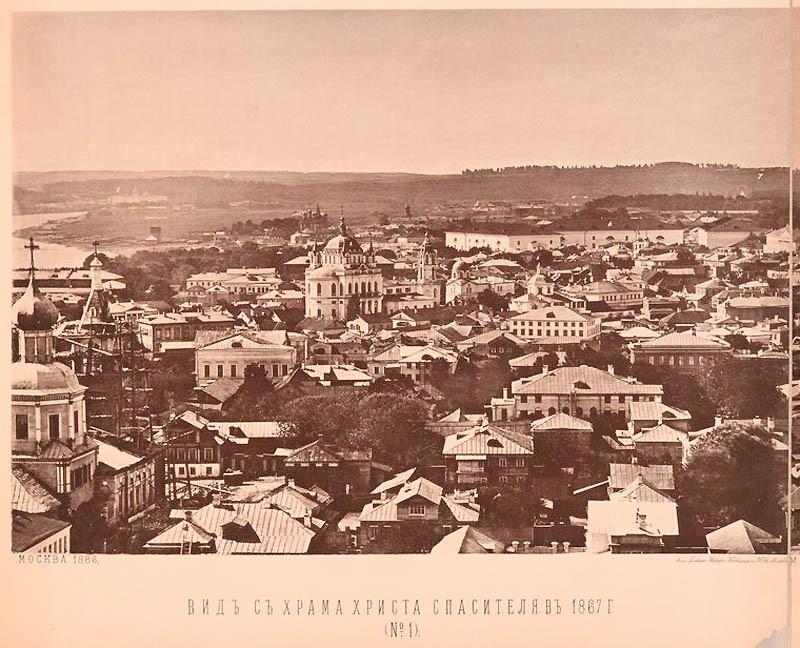 Вид храма. 1867.