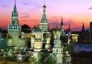 """""""Дорогая моя столица…"""" 10 лучших песен о Москве (Аудио+Видео)"""