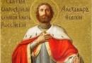 Православные празднуют перенесение мощей благоверного князя Александра Невского