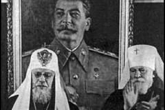 Сталин и иерархи: встреча в Кремле