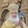 Патриарх Кирилл: Пока Россия не оскудела людьми, которые способны жизнь свою отдать за ближних, у нас есть надежда на то, что народ наш преобразится