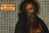Православные чтут память преподобного Авраамия Смоленского