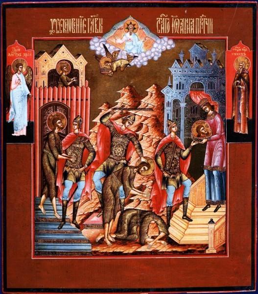 Усекновение главы Иоанна Предтечи: иконы, картины, молитвы, проповеди (+Видео)