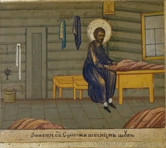 Православные празднуют перенесение мощей праведного Симеона Верхотурского