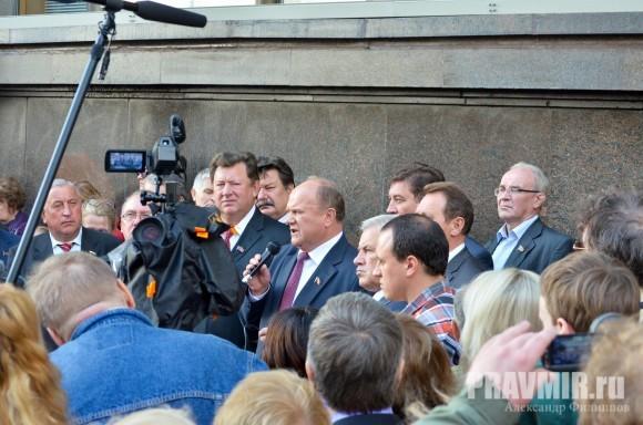 митинг против реформы РАН