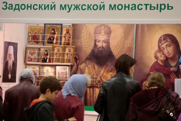 Книжная выставка-ярмарка в ВВЦ