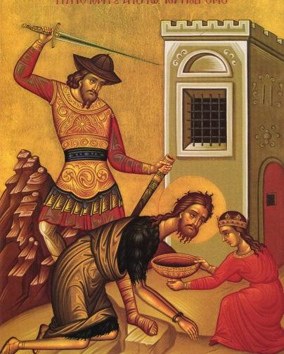 Усекновение главы Иоанна Предтечи. Икона 10