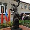 В Ногинске открыли памятник семилетнему Жене Табакову, ценой жизни спасшему сестру от насильника