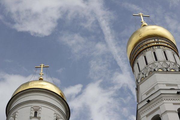 Алтарь в православной Церкви