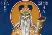 Церковь чтит память пророка Самуила