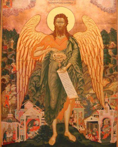 Усекновение главы Иоанна Предтечи. Икона 11