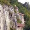 В Украине отметили 1000-летие Лядовского скального монастыря