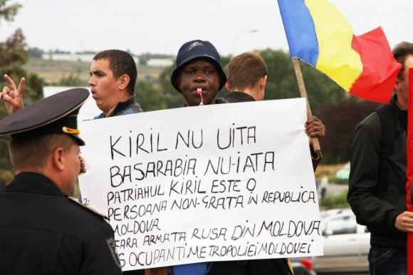 Молдавские афро-антиклерикалы