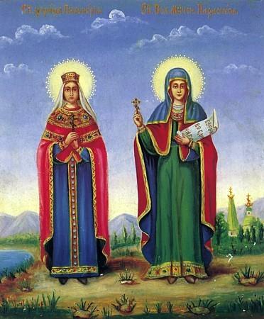 Святая царица Пульхерия и великомученица Параскева