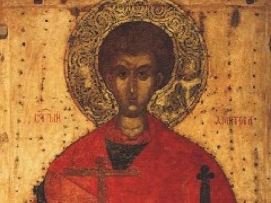 Православные чтут память мученика Луппа Солунского