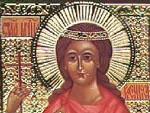 Церковь чтит память мученицы Василиссы Никомидийской