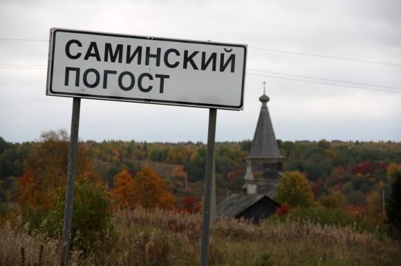 Возрождение деревянных храмов Севера