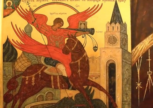 Клеймо «Архангел Михаил побивает сатану на Красной площади»