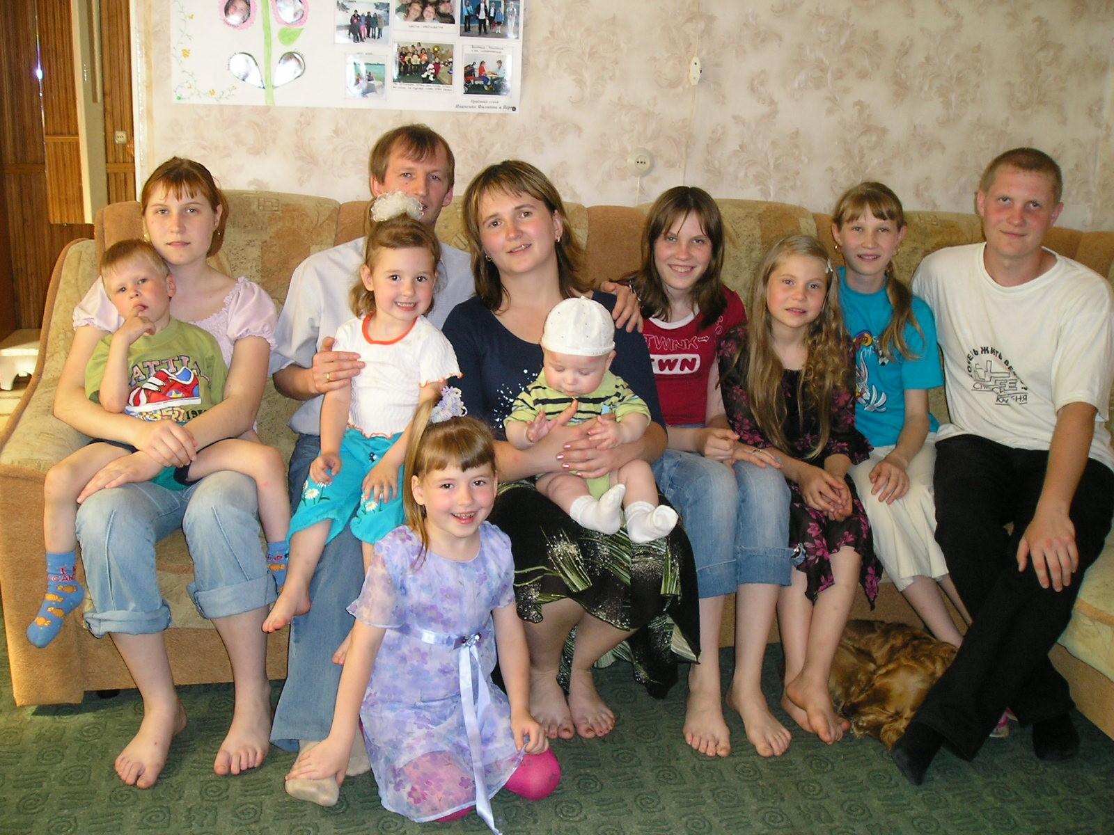 Фото матери 8 детей