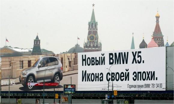 Москва, Кремлевская набережная, 2006 год