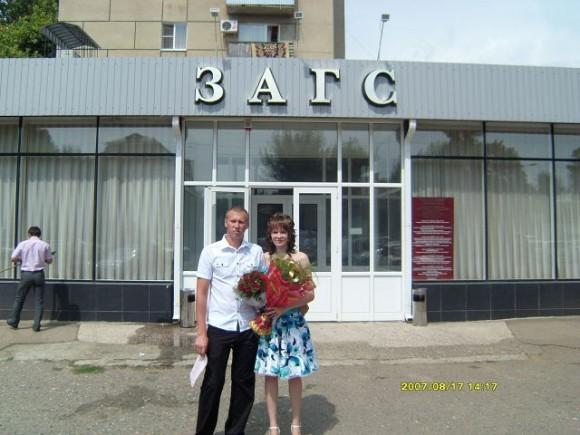 Катя вышла замуж. Лето 2001 г.