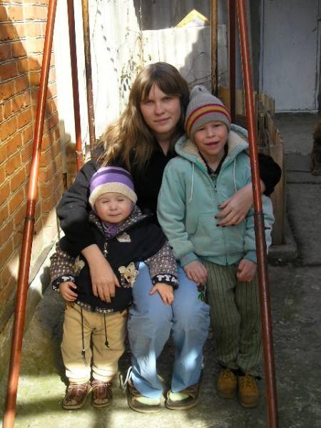 Катя с Эмиком и Валерой