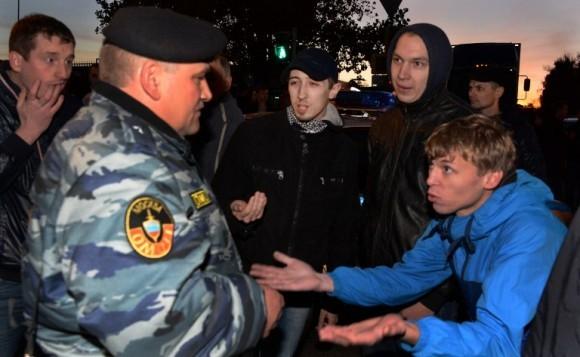 Фото: mignews.com