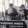 В Екатеринбурге почтили память репрессированных