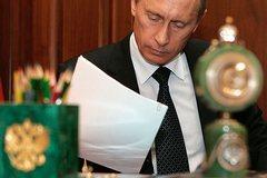 Москва. Путину. Открытый вопль