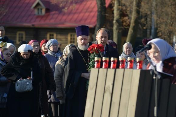 День памяти жертв репрессий в Бутово